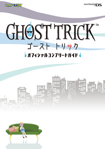 File:Ghost Trick Guidebook.png