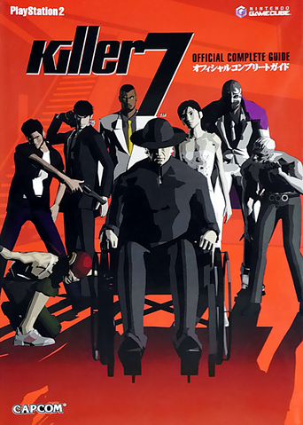 File:Killer7 Guidebook.png