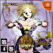 El Dorado Gate Volume 4 cover art