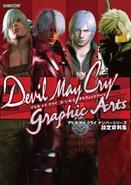 DMC Graphic Arts