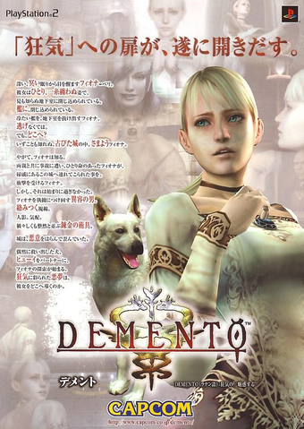 File:Demento Japan Ad.png