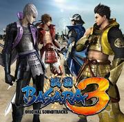 SB3 OST