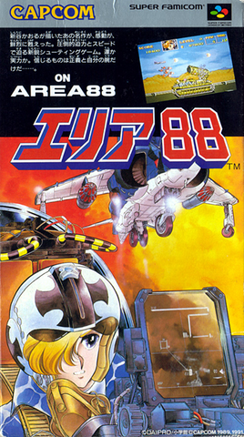 File:Area88SuperFamicom.png