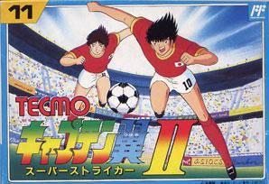 Captain Tsubasa 2 Super Striker (Famicom) boxart