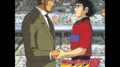 Captain Tsubasa Music Field Game 3 Faixa 31 The real friends only of the rival