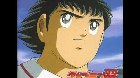 Captain Tsubasa Music Field Game 2 Faixa 2 Determination!
