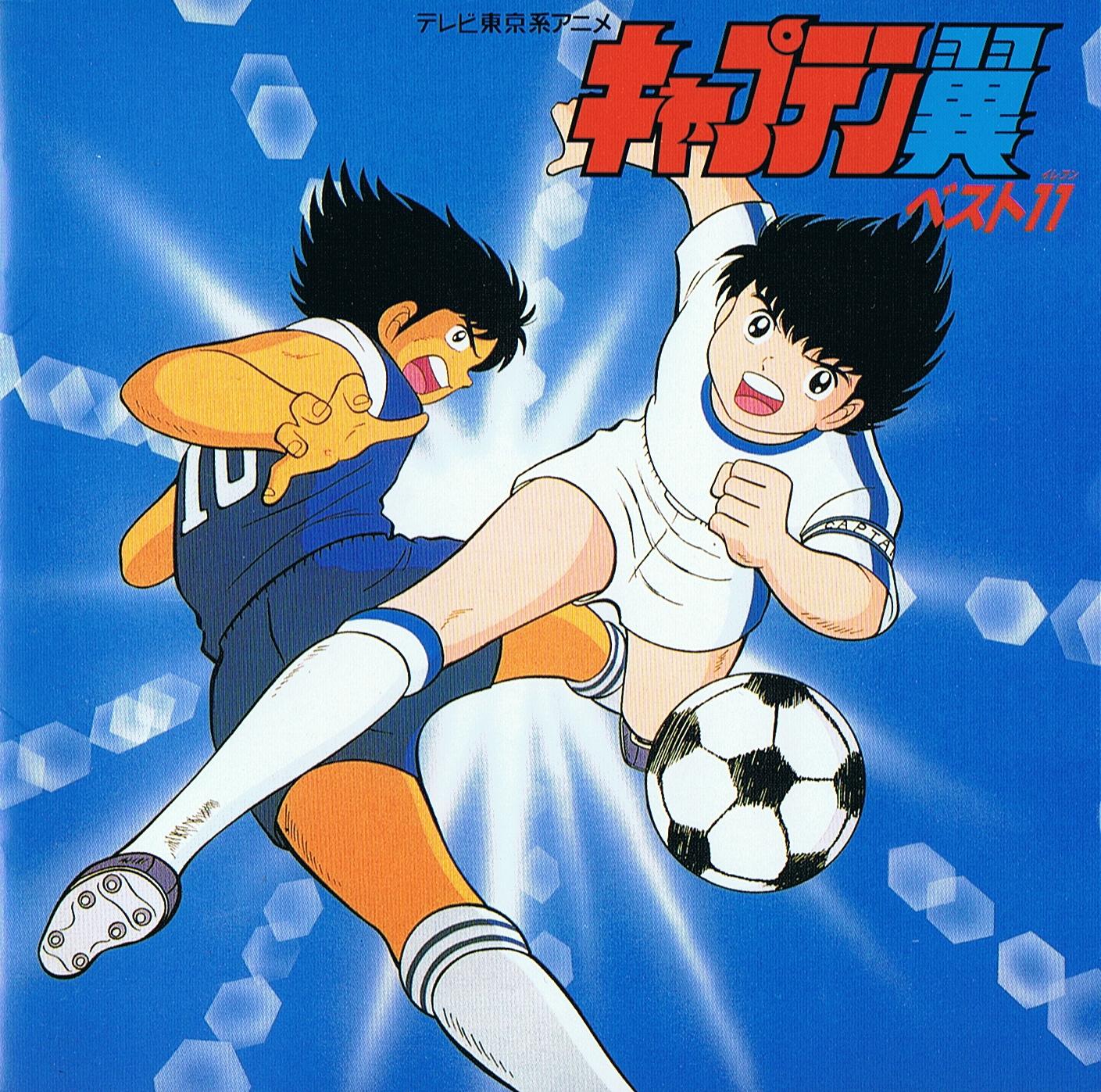 Recomendações de anime/Mangá Latest?cb=20140725174421