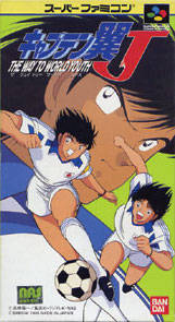 Captain Tsubasa J The Way to World Youth (SFC) boxart