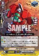 TD03-015 (Sample)