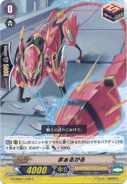 G-CMB01-036