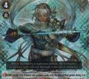 Blazing Sword, Fides