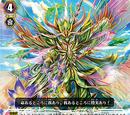 Arboros Dragon, Ein Soph Ohr