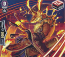 Stealth Beast, Fox Fire