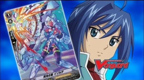 Episode 6 Official Cardfight!! Vanguard 1st Season