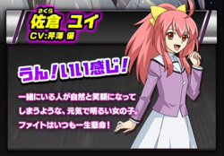 Yui Sakura