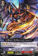 Flame Edge Dragon