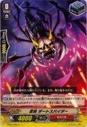 Stealth Fae, Dark Spider