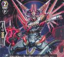 Star-vader, Geminga Dragon