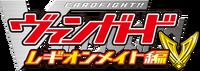 Vglm logo