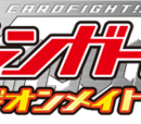 Cardfight!! Vanguard: Season 4