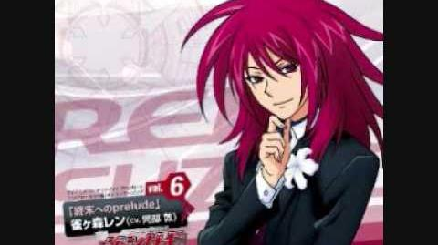Prelude to the Apocalypse - Suzugamori Ren Character Song 2 Preview