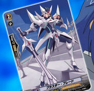 Blaster Blade (Anime-CV)