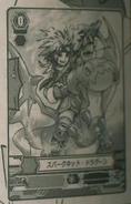Spark Kid Dragoon (Manga)