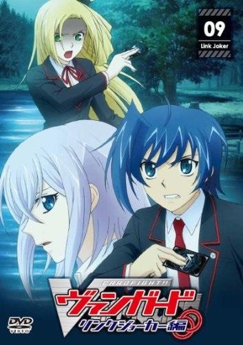 LJ-DVD9