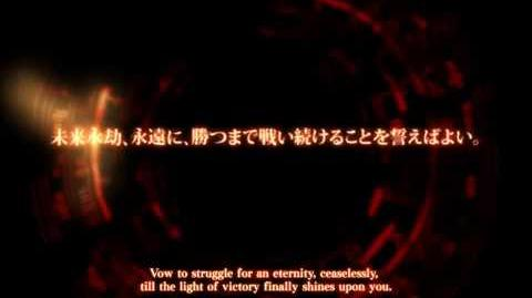 """Dies irae"" promotion movie"