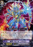 Divine Beast, Azure Dragon