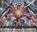 Transcendence Divine Dragon, Nouvelle Vague L'Express