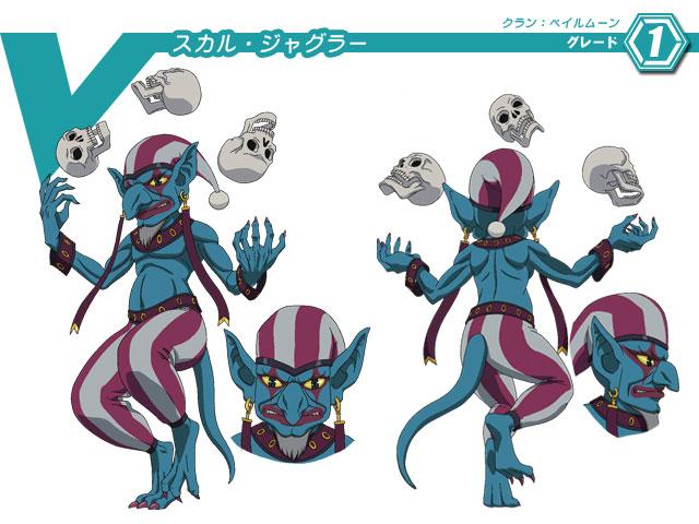 Skull Juggler (Character Unit)