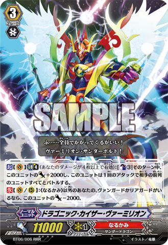 [Promo/G-Booster Pack] Grade 3 Revival Campaign 329?cb=20120402071526