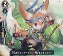 Anchor Rabbit