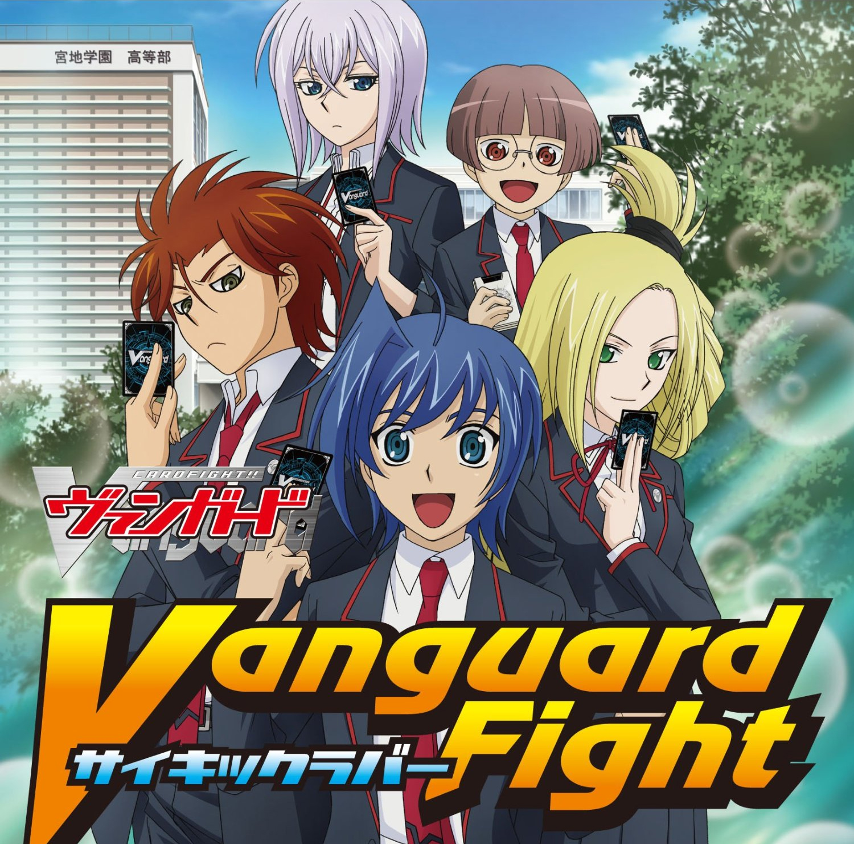 Vanguard - Vanguard 6