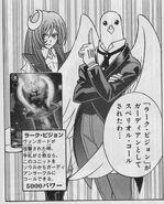 Lark Pigeon (Manga)