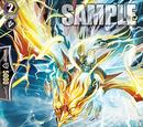 Eradicator, Lightning Phoenix
