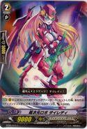 Super Dimensional Robo, Dai Lady