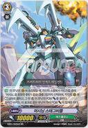 EB01-005KR-RR (Sample)