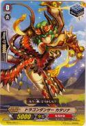 Dragon Dancer, Katarina
