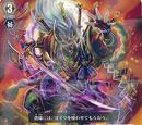 Sword Hunting Stealth Rogue, Oniwaka