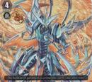 Supreme Heavenly Emperor Dragon, Vortex Desire