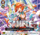 Card Gallery:Celebrate Voice, Lauris