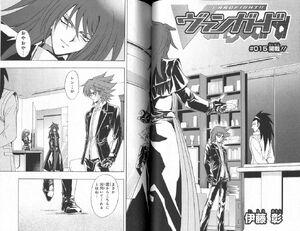 CV-Manga Chapter 15 - Page 6