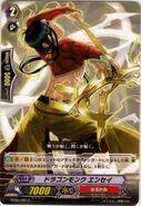 Dragon Monk, EnseiC