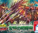 Trial Deck 15: Brawler of Friendship