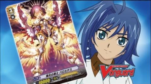 Episode 42 Official Cardfight!! Vanguard 1st Season