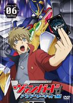 AC-DVD6