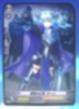 Darkness Maiden, Macha (Anime-G)