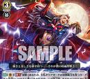 Card Gallery:Glenzend Vampir